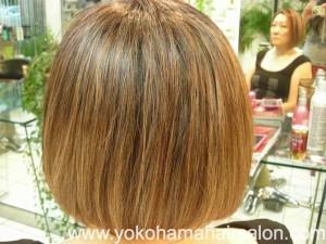 Kiyomi DSCN4565